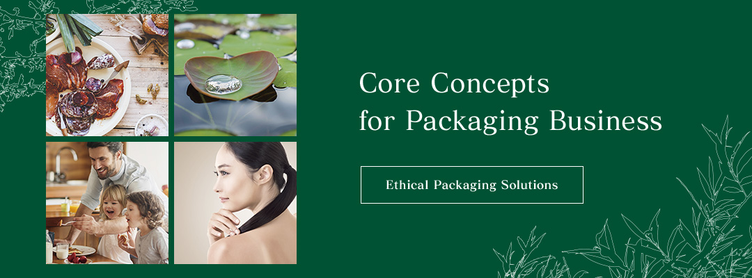 Core Concepts for Packaging Business